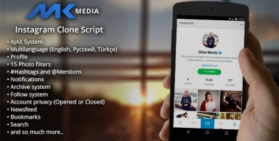 MK media - Instagram Clone