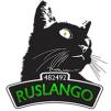 Ruslango