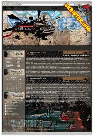 Дизайн игрового портала «Z-Gamez»