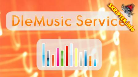 DleMusic Service v2.0 для DLE 9.3