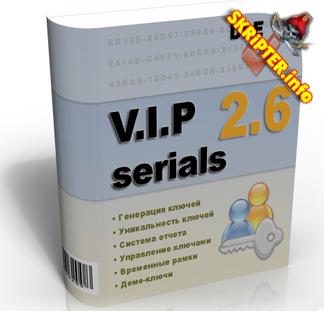 Auto V.I.P Serials 2.6.1
