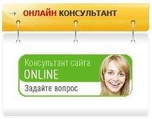 Mibew Messenger 1.6.8 RUS с интеграцией в DLE