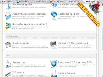 Иконки для админки