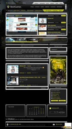 Шаблон BestGames by CSR оригинал (9.0)