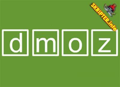 DMOZ: информация для ВебМастера о каталоге