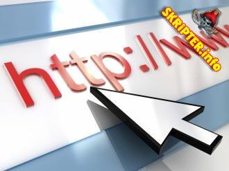Оптимизация веб сервера: Используем зжатие контента Gzip