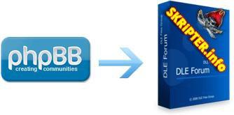 Конвертер c phpBB 3.0.7 на DLE Forum