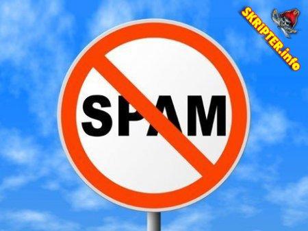 Защита DLE от спама в коментариях, полях: о себе и подпись