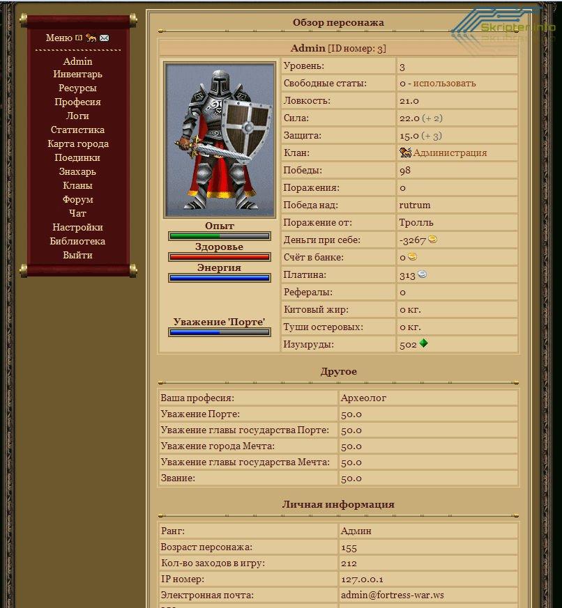 Завантажити php скрипти казино GOODMAN онлайн-казино