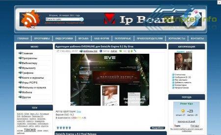 Адаптация шаблона IPBoard под DLE 9.2