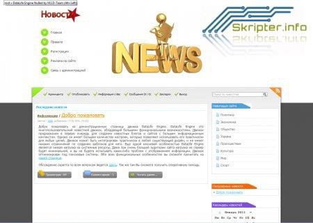 News-Новости