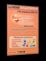 """CMS Веб-Портал """"Знакомства"""" - редакция """"Mamba"""" Бесплатно"""