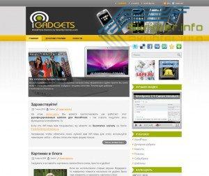 Мобильный шаблон для WordPress