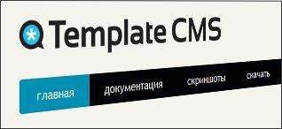 Template CMS 2 (RC4)