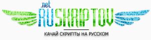 Логотип в PSD