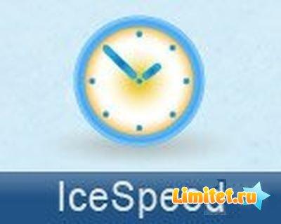 Плагин IT IceSpeed