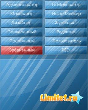 Иконки групп DLE