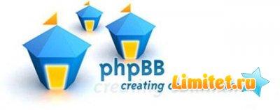 phpBB 3.0.7 FULL RUS