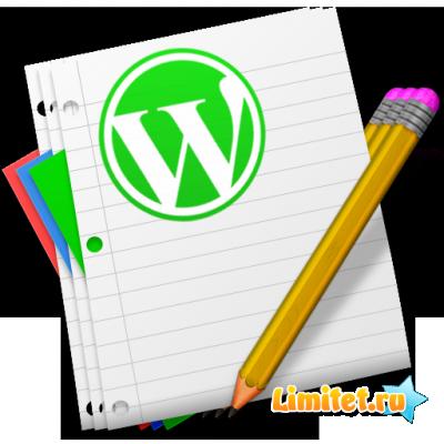 Плагин WordPress RusToLat для перевода русских ссылок в латиницу.