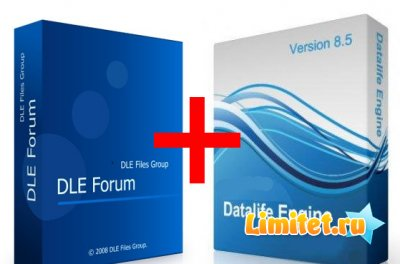 DLE Forum 2.5 +  DLE 8.5