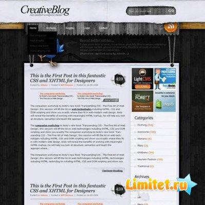 Шаблон для WordPress - Лесной домик