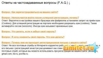 myFAQ v1.3