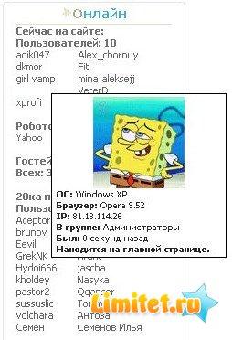 Модуль Online DLE 8.3
