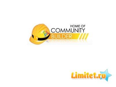 Community Builder 1.2.2 (Rus)