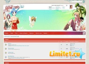 Шаблон Anime Land