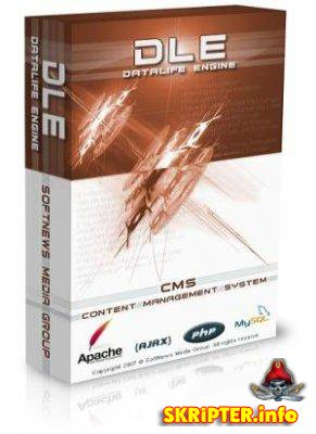 DataLife Engine v.8.5 License