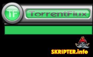 Установка и настройка TorrentFlux