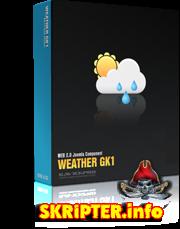 Прогноз погоды - Joomla модули