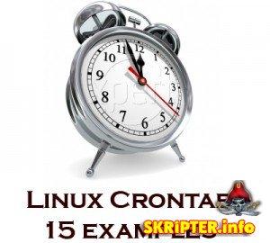 Как выполнить задачу по расписанию в Linux.