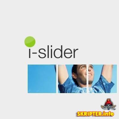 Интересный слайдер