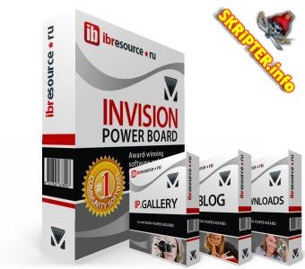 IP Board 3.1.2 IBR (Russian) Nulled by BESTCMS