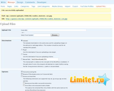 WP Easer Uploader — загрузка файлов из админ. панели