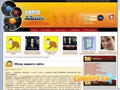 MP3 ALBOM