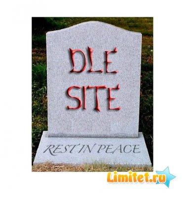 Как сделать рип DLE сайта