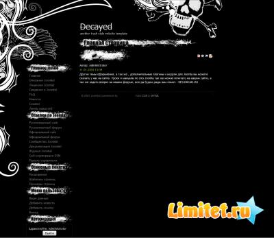 BLACK - Шаблон Joomla в темных тонах