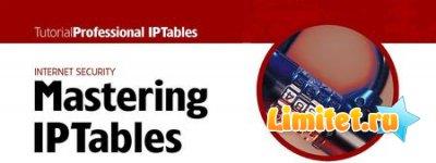 Все об IPtables
