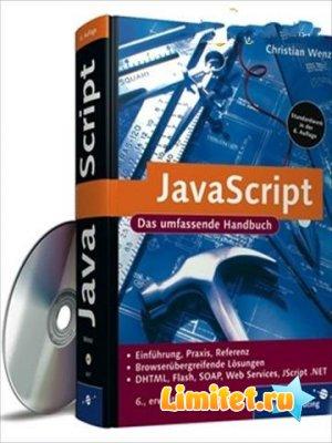 Сборник JavaScript, 254 разных скрипта с описанием