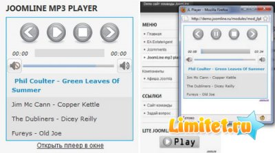 JoomLine mp3 player + Skins (red and green)