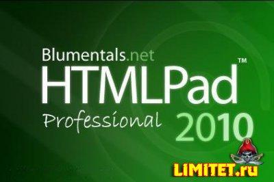 HTMLPad 10.2.0.121 Portable