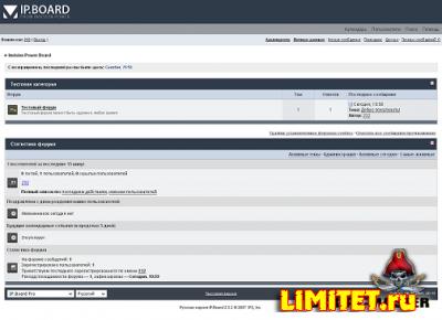 форум IPB v2.3.2 NULL
