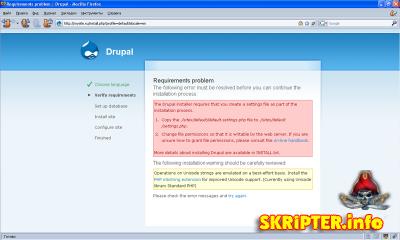 Пошаговая инструкция - как установить и настроить Drupal