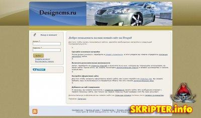 тема для Drupal с автомобильной тематикой