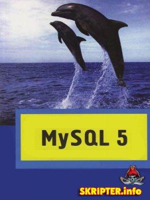 MySQL 5.1.48 win 32