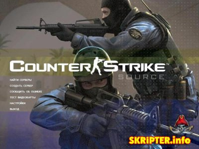 Установка сервера Counter-Strike на Linux