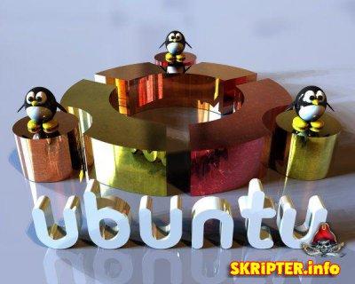 Добавление гостевых репозиториев в Ubuntu 9.10