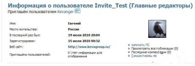 Registration for Invite v1.0
